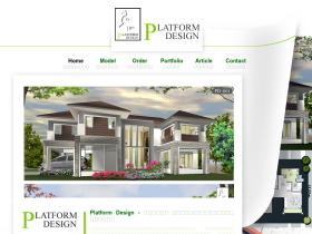 platformdesign.co.th