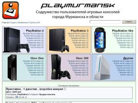 play-murmansk.ru