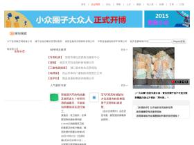 play-truckgames.net
