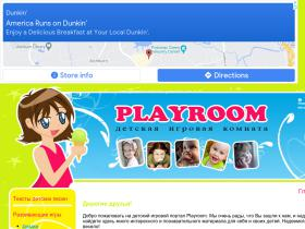 playroom.com.ru