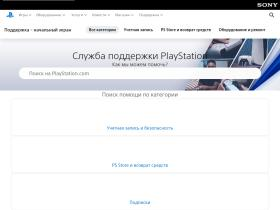 playstation.ru