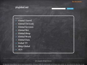 plsglobal.net