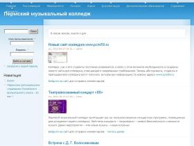 pmc.u-education.ru