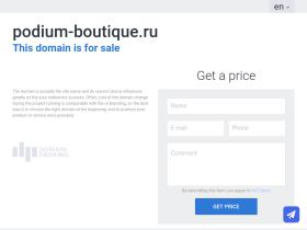 podium-boutique.ru