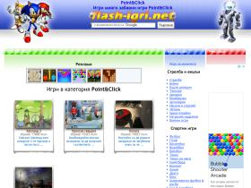point-click.flash-igri.net