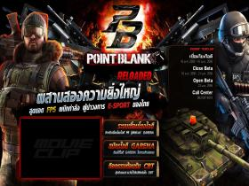 pointblank.in.th
