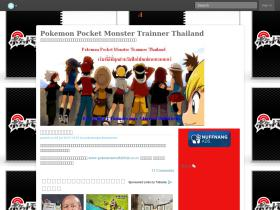 pokemonpocketmonster.exteen.com