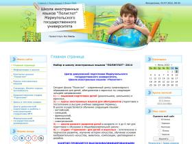 poliglot-m.at.ua