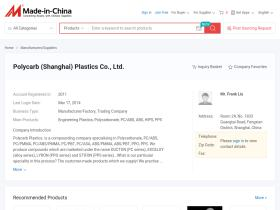 polycarb.en.made-in-china.com