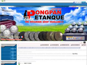 pongpansport.com