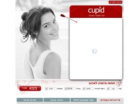 portal.cupid.co.il