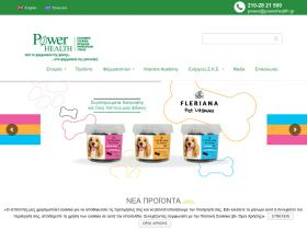 powerhealth.gr