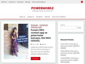 powermobile.in
