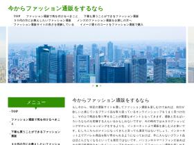 precisiondelongle.com