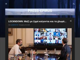 press-epirus.blogspot.com