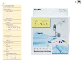 prettydesign.net