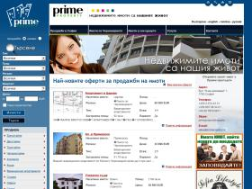 primeproperty.bg