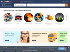 primorskiykray.flagma.ru