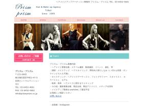 prismprism.co.jp
