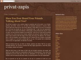 privat-zapis.blogspot.ru