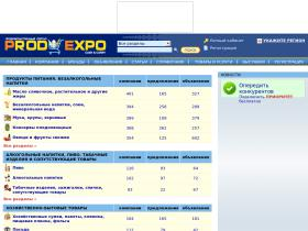 product-expo.ru
