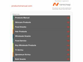 productsmanual.com