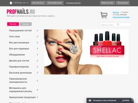 prof-nails.com.ua