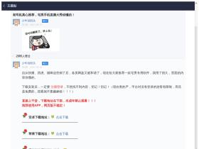 properties-for-sale-srednogorci.imotivarna.net