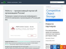 protection.h1.ru