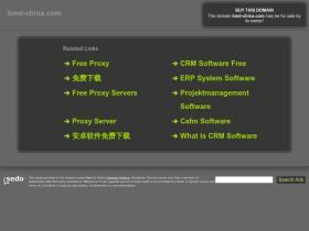 proxy.bmd-china.com
