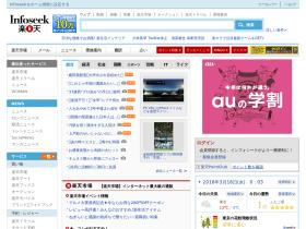 pureheart.cool.ne.jp