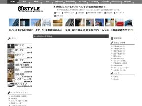 r-style.org