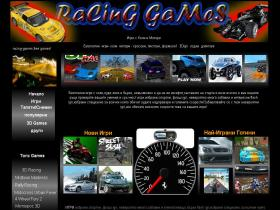 racing-games.tops.bg