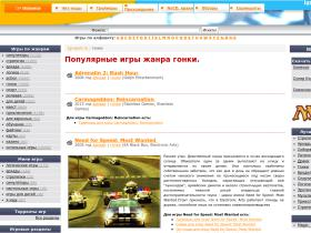 racings.igroport.ru