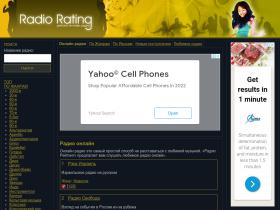 radio-rating.ru