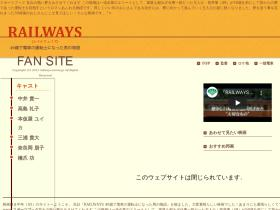 railways-movie.jp