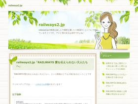 railways2.jp