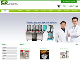 rainmakersuite.com