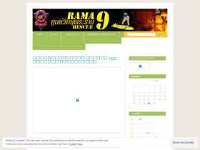 rama9.wordpress.com