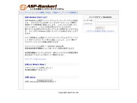 ranks1.apserver.net