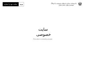 rasaraplanet.wordpress.com