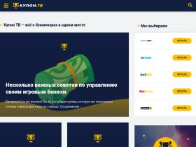 readme.by