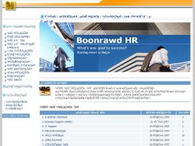 recruit.boonrawd.co.th