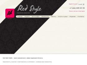redstyle-models.ru