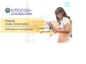 register.utcc.ac.th