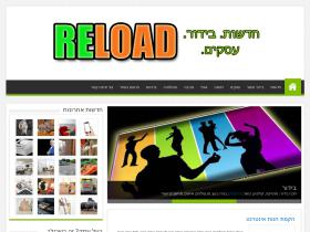 reload.co.il