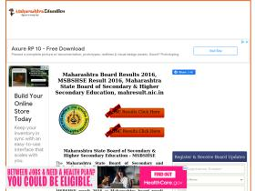results.maharashtraeducation.net
