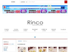 rinco.shop.rakuten.tw