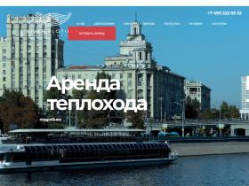 riverpalace.ru