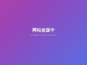 rocreunioncreation.com
